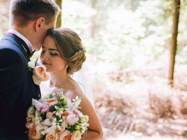 10 pesadillas que tendrás antes del casamiento y su significado